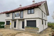 Dom na sprzedaż, Tczew Retmańska, 124 m²