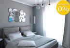 Morizon WP ogłoszenia   Dom na sprzedaż, Nowa Wola, 112 m²   4360