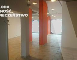 Morizon WP ogłoszenia | Lokal handlowy do wynajęcia, Warszawa Czerniaków, 100 m² | 4070