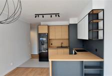 Mieszkanie na sprzedaż, Katowice Rzepakowa, 63 m²