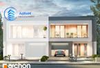 Morizon WP ogłoszenia | Dom na sprzedaż, Nowa Wola, 125 m² | 4821