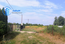 Działka na sprzedaż, Wólka Radzymińska, 6160 m²