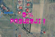 Działka na sprzedaż, Skrzeszew, 2550 m²