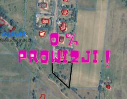 Morizon WP ogłoszenia | Działka na sprzedaż, Skrzeszew, 2550 m² | 8301