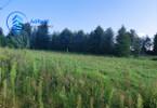 Morizon WP ogłoszenia | Działka na sprzedaż, Solec, 3119 m² | 2866