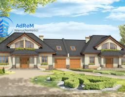Morizon WP ogłoszenia   Działka na sprzedaż, Kierszek, 1050 m²   9838