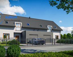 Morizon WP ogłoszenia | Dom na sprzedaż, Gabryelin, 150 m² | 5492