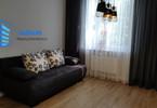 Morizon WP ogłoszenia | Mieszkanie na sprzedaż, Warszawa Praga-Południe, 45 m² | 2860