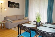 Mieszkanie do wynajęcia, Warszawa Błonia Wilanowskie, 40 m²