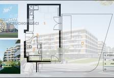 Mieszkanie na sprzedaż, Kraków Os. Prądnik Biały, 28 m²