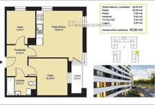 Mieszkanie na sprzedaż, Kraków Mistrzejowice, 45 m²