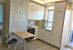 Morizon WP ogłoszenia | Mieszkanie na sprzedaż, Warszawa Wola, 36 m² | 6452