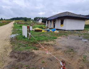 Działka na sprzedaż, Dąbrowa Górnicza Bugaj, 738 m²