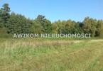 Morizon WP ogłoszenia | Działka na sprzedaż, Grodzisk Mazowiecki, 10102 m² | 6268