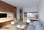 Morizon WP ogłoszenia | Mieszkanie w inwestycji Ochota/Stare Włochy, obok SKM - 10 mi..., Warszawa, 39 m² | 5592