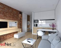 Morizon WP ogłoszenia | Mieszkanie w inwestycji Mokotów, ul. Kłobucka, Warszawa, 30 m² | 9872
