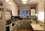 Morizon WP ogłoszenia | Mieszkanie na sprzedaż, Warszawa Grodzisk, 85 m² | 4972