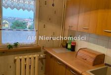 Mieszkanie na sprzedaż, Oława, 62 m²