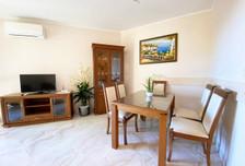 Mieszkanie na sprzedaż, Bułgaria Nessebar Three-Bedroom Apartment In Poseidon, 129 m²