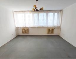 Morizon WP ogłoszenia | Kawalerka na sprzedaż, Dąbrowa Górnicza Reden, 30 m² | 5520