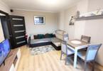 Morizon WP ogłoszenia | Mieszkanie na sprzedaż, Zabrze Centrum, 50 m² | 4619
