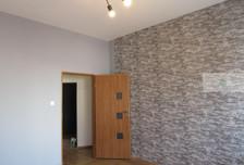 Kawalerka do wynajęcia, Łódź Górna, 27 m²