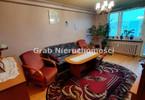 Morizon WP ogłoszenia | Mieszkanie na sprzedaż, Częstochowa Północ, 59 m² | 7014