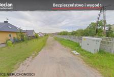 Działka na sprzedaż, Pępowo, 5339 m²