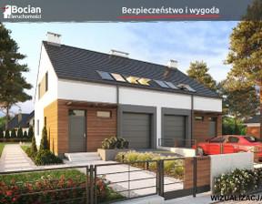 Dom na sprzedaż, Wiślinka, 121 m²