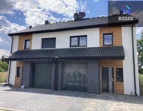 Dom na sprzedaż, Kiełczów Krótka, 117 m²