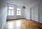 Morizon WP ogłoszenia | Mieszkanie na sprzedaż, 40 m² | 1598