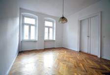 Mieszkanie na sprzedaż, Wrocławski (pow.), 40 m²