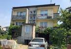 Morizon WP ogłoszenia | Dom na sprzedaż, Wieliczka Jagiellońska, 1152 m² | 1503