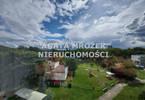 Morizon WP ogłoszenia | Mieszkanie na sprzedaż, Wrocław Biskupin, 34 m² | 8894