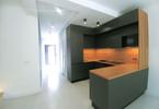 Morizon WP ogłoszenia | Dom na sprzedaż, Wilcza Góra, 113 m² | 6384