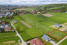 Działka na sprzedaż, Rzeszów Biała, 1185 m²