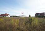 Morizon WP ogłoszenia | Działka na sprzedaż, Łubianka, 3002 m² | 0609