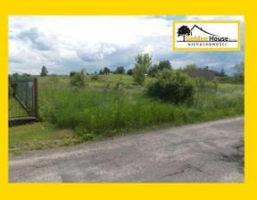 Działka na sprzedaż, Czeladź Przełajska, 4470 m²