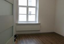 Biuro do wynajęcia, Łódź Śródmieście, 24 m²