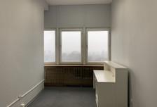 Biurowiec do wynajęcia, Łódź Polesie, 17 m²