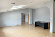 Biuro do wynajęcia, Łódź Polesie, 72 m²