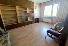 Kawalerka na sprzedaż, Siemianowice Śląskie Michałkowice, 30 m²