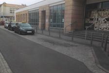 Działka do wynajęcia, Ostrów Wielkopolski Dworcowa PKP, 101 m²