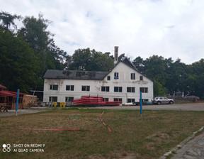 Działka na sprzedaż, Lidzbark Leśniczówka, 1462 m²