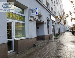 Lokal użytkowy na sprzedaż, Gdynia Śląska, 37 m²