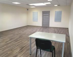 Biuro do wynajęcia, Bydgoszcz Bartodzieje-Skrzetusko-Bielawki, 50 m²