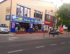 Komercyjne na sprzedaż, Olkusz Kaziemierza Wielkiego , 220 m²