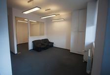 Biuro do wynajęcia, Warszawa Śródmieście Południowe, 65 m²