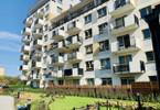 Morizon WP ogłoszenia | Mieszkanie na sprzedaż, Warszawa Gocław, 56 m² | 4525