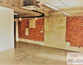 Biuro do wynajęcia, Łódź Górna, 220 m²